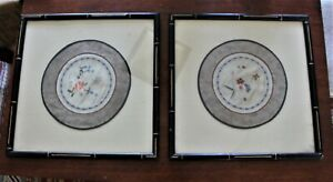 2 Antique Circular Chinese Silk Embroidery Framed
