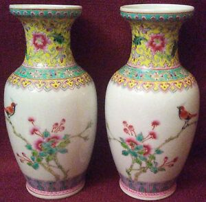 Antique Chinese Famille Rose Hand Painted Signed Vases