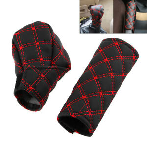 2x 2in1 Leather Car Hand Brake Gear Shift Knob Interior Protect Cover Sleeve Set