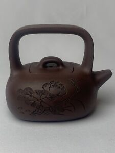Vintage Signed Chinese Yixing Clay Teapot W Square Handle Flowers