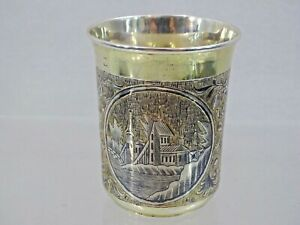 Fabulous Antique Imperial Russian 84 Niello Silver Cup Beaker Moscow 1830 40 S