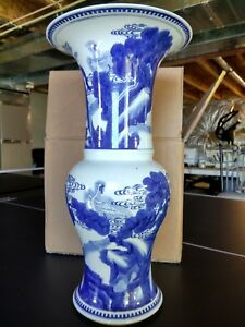 Huge Chinese Porcelain Blue White Beaker Vase Jar Urn Crane Pine Tree Mark