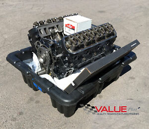Ford 289 Engine 65 68 Mustang Fairlane Falcon Bronco New Reman No Core Charge