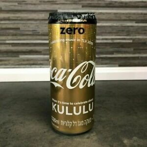 Coca-Cola NEW Israel Eurovision 2019 in TLV Limited Edition 330ml collectible