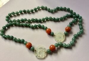 Vintage Carved Chinese Green Jadeite Jade Red Bead Necklace