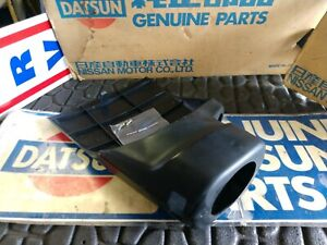 Datsun 77 78 280z Steering Column Cover