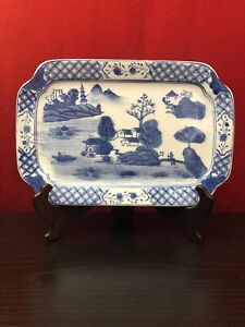 Chinese Export Blue White Canton Porcelain 10 3 4 X 7 1 4 Square Plate