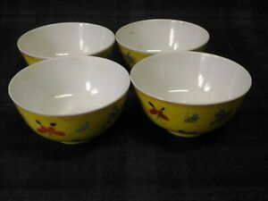 Antique Chinese 4 Yellow Rice Bowls With Butterflies 19th Century