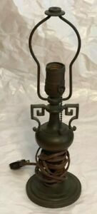 Antique Pairpoint Table Lamp