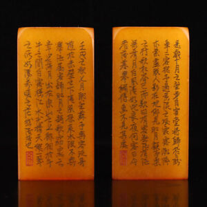 A Pair Chinese Shoushan Stone Poetic Prose Seals