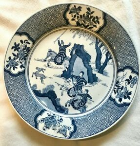 Kangxi Mongolian Porcelain Plate With Hunt Scene Vintage