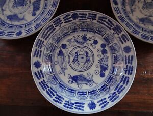 4 Antique Chinese Blue White Porcelain Plate Fish Crab Kangxi Mark