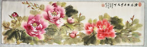 Chinese Ink On Cloth Painting Scroll Mounted Signed W Seal Marks