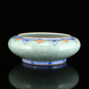 Beautiful Chinese Gilt Edges Blue Glaze Porcelain Brush Washer