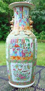 Antique Chinese Famille Rose Medallion Porcelain Palace Vase Dragon Lizards 24