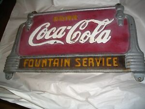 NICE OLD COCA-COLA CAST IRON BENCH SIGN/PLAQUE