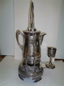 Ant Simpson Hall Miller Co Quadruple Silver Plate Tilting Water Pitcher Stand