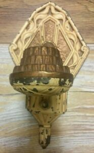 Vtg Antique Art Deco Wall Sconce Light Ornate Architectural