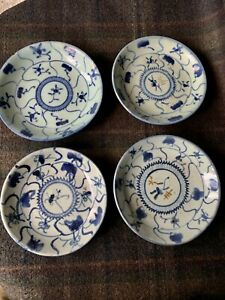 Antique Chinese 4 Beautiful Blue And White Plates With Kangxi Marking Qing