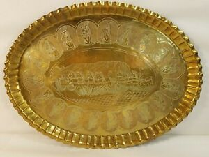 Vintage Greek Roman Engraved Brass Tray Oval Chariots 20 X 15 Mcm