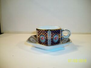 Vtg Rare Post 1940 Finest Porcelain Past Times Cup And Saucer Hand Painted