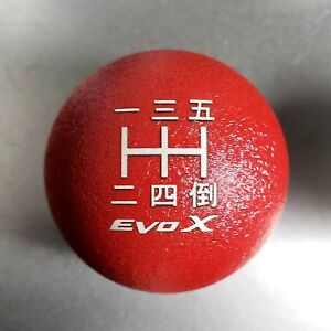 Ssco Wrinkle Red Evo X Engraved Sr 610 Gram Weighted Shift Knob 10x1 25mm Sphere