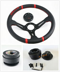 350mm Deep Dish Suede Leather Camouflage Sport Off Road Steering Wheel Horn
