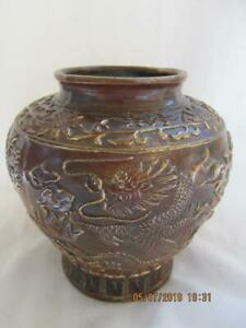 Old Chinese Bronze Brass Vessel Vase Relief Dragon Flaming Pearl Bird Signed