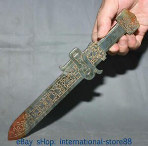 11 Old Chinese Hetian Qinghai Jade Carving Palace Dragon Beast Dagger Knife