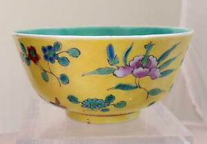 Antique Chinese Tea Bowl Dish Tea Ceremony Marked China