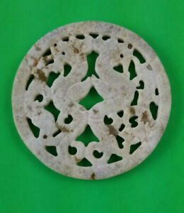 Antique Chinese Carved White Jade