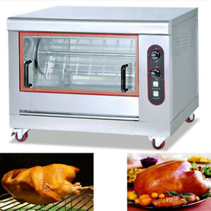 Lp Gas Chicken Rotisserie Oven Commercial Kitchen Cooking Equipment With Holder