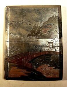 Vintage Signed Japanese Sterling Silver Mixed Metals Gold Silver Cigarette Case