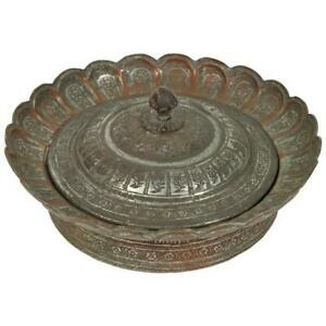 Decorative Tinned Copper Persian Box With Lid