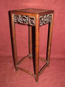 Small Antique Chinese Hardwood Stand