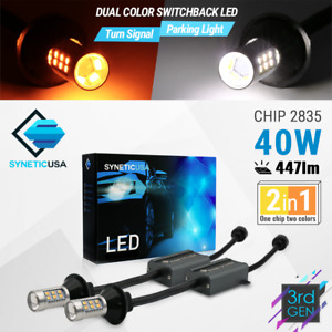 3157 Type 1 Switchback White amber All in one 24 led Drl Turn Signal Light Bulbs