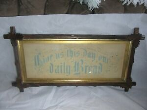 Victorian Religious Needlepoint Give Us Our Daily Bread W Adirondack Frame