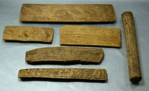 Antique Wooden Islamic Manuscript Tribes Weeding Property Documents Contracts