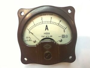Vintage Russian Panel Meter Dc 0 5a M358 Nos Lot Of 1