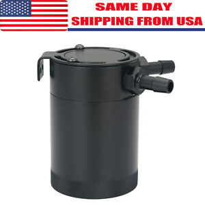 Universal 2 Port Oil Catch Can Tank Compact Auto Baffled Air Oil Separator Black