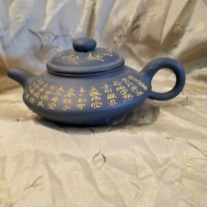 Antique Vtg Inscribed Signed Asian Chinese Yixing Clay Zisha Teapot Pottery