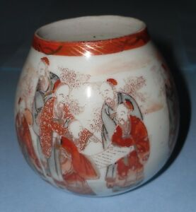Amazing Antiques Vintage Retro Small Vase Brush Pot Cup Bowl Chinese Japanese