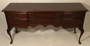 Hickory Chair Company Queen Anne Buffet Sideboard