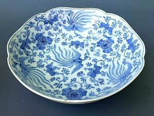 Antique Early Signed Chinese Blue White Decorated Shaped Bowl