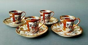Four Antique Japanese Kutani Very Fine Hand Painted Cups Saucers