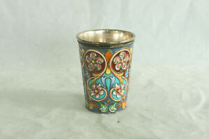 Great Antique 1896 1908 Silver Russian Shaded Enamel Vodka Beaker Shot Glass