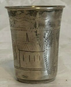 Vintage 875 Russian Sterling Silver Small Cup Marked 84 Shot Glass