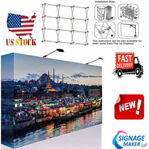 10ft Straight Tension Fabric Display Pop Up Display Backdrop Trade Show graphic