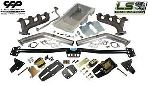 1964 67 Chevy Chevelle Ls Engine Conversion Kit Adjustable Mounts Holley Oil Pan