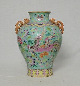 Chinese Famille Rose Porcelain Vase With Mark M3262
